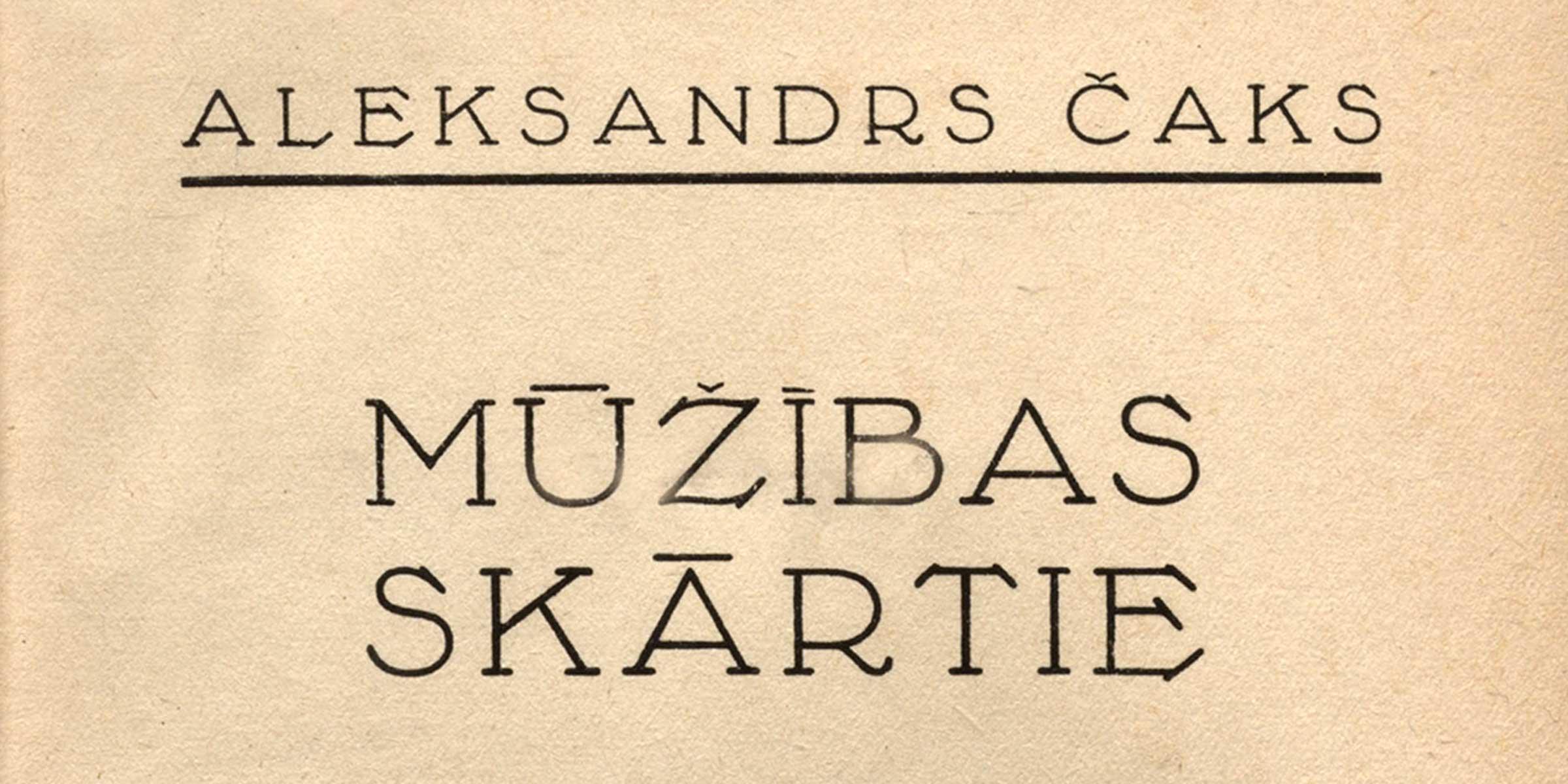 Poet Aleksandrs Čaks – 120