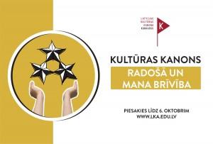 kk_konkurss_2019_2020_radosa_un_mana_briviba