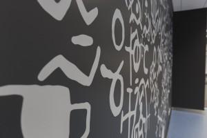 Virtakas ieža rakstu zīmes LNB Virtakas klasē. Foto: Krists Luhaers.
