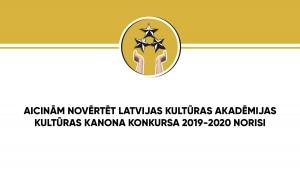 kanona_konkursa_2019_2020_izvertesana
