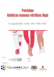 afisa_Kanona_vertibas_Riga_15-08-2020